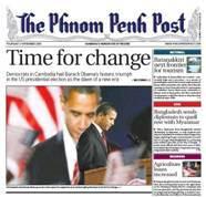 Obama45.jpg