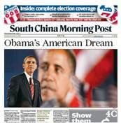 Obama46.jpg
