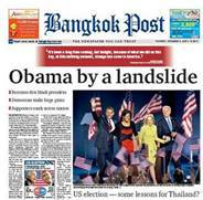 Obama06.jpg