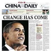 Obama09.jpg