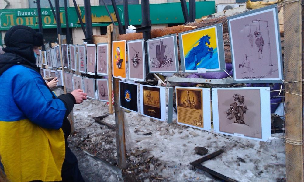 Maidan art show