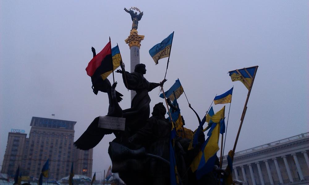 Slava Ukraina!