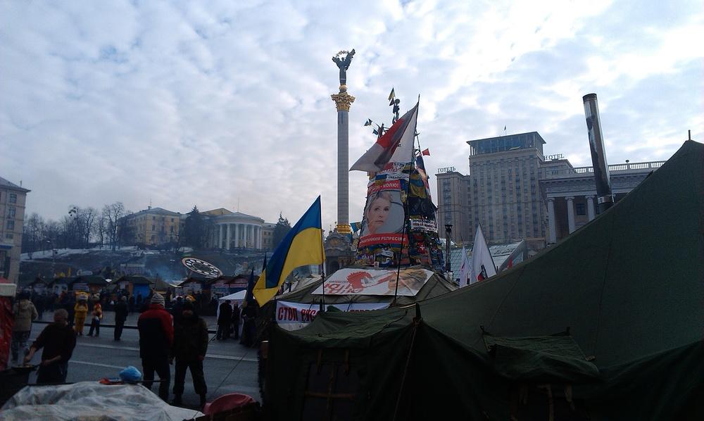 Maidan February 9 2014