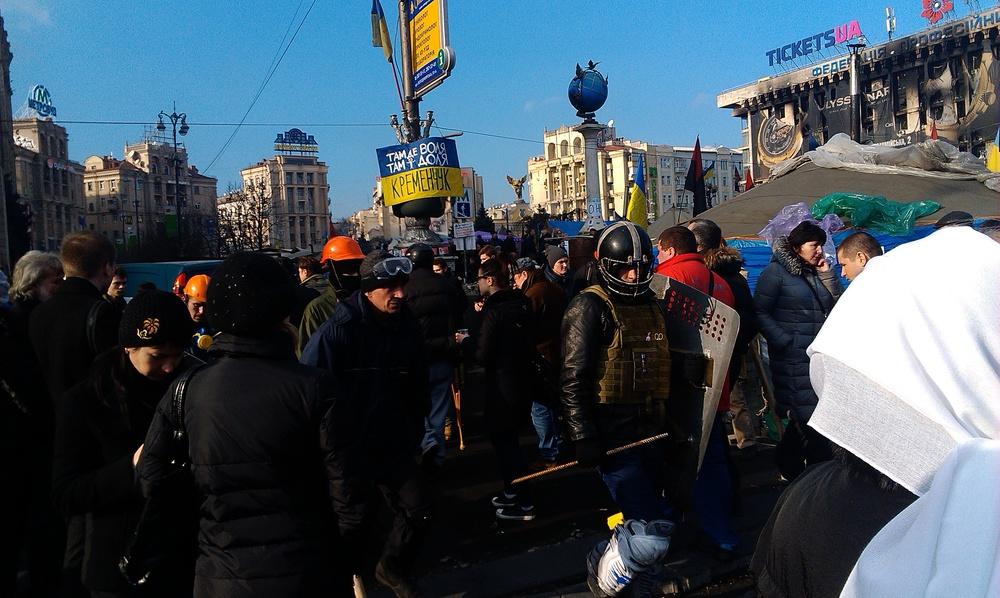 Maidan defence
