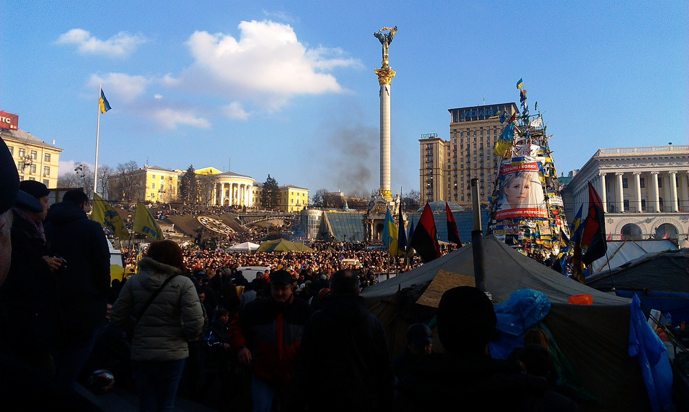The heart of Maidan