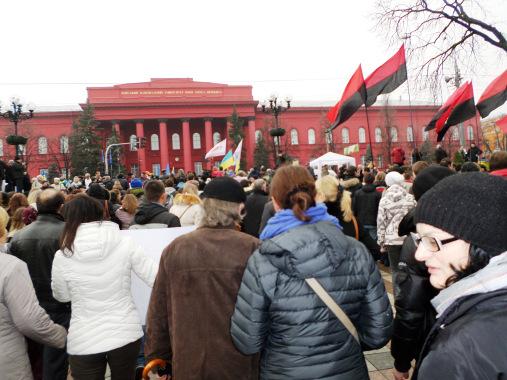 At Shevchenko Park