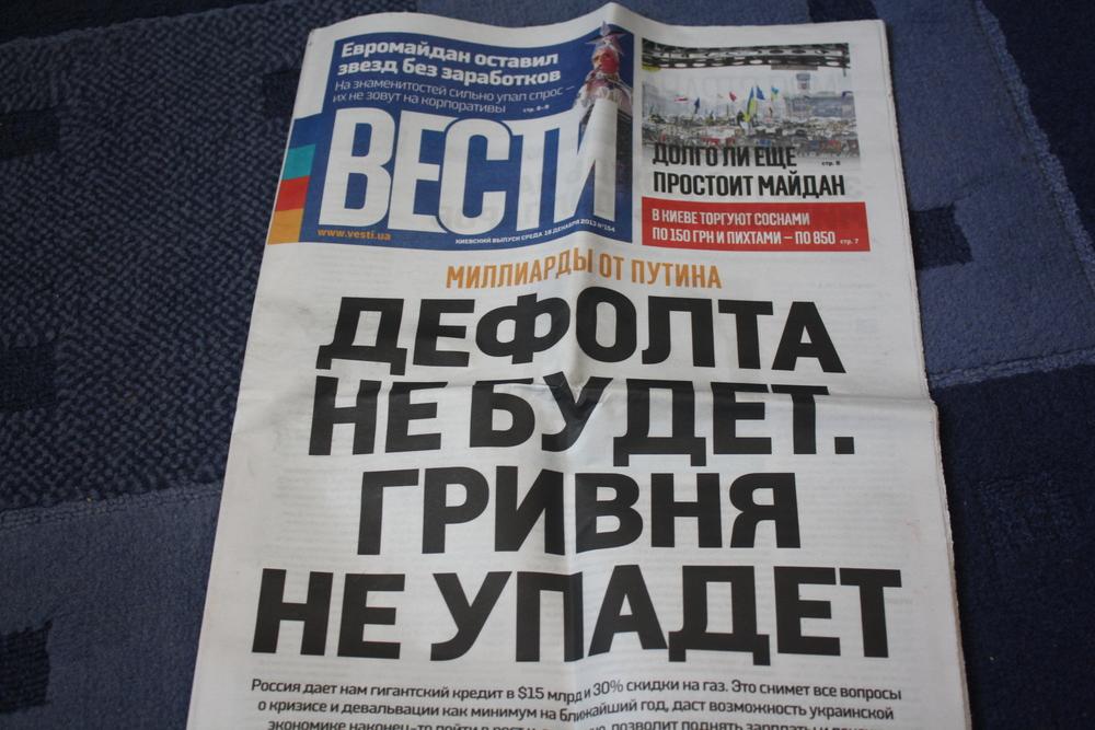 Billions from Putin