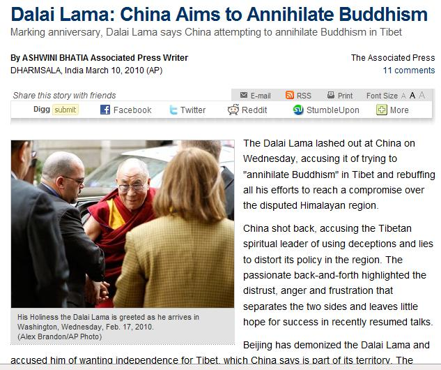 Dalai lama exposed.jpg