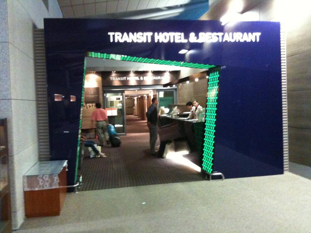 Hotel in Seoul Airport