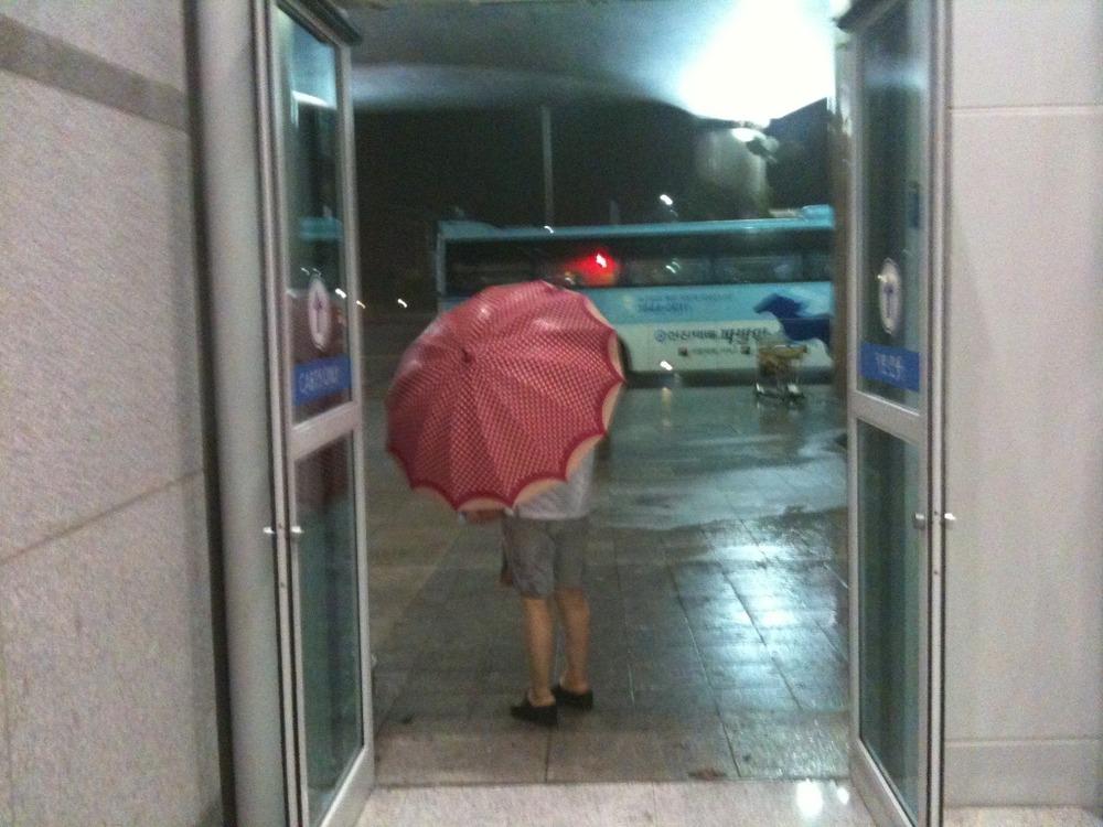 Rainy Seoul Airport