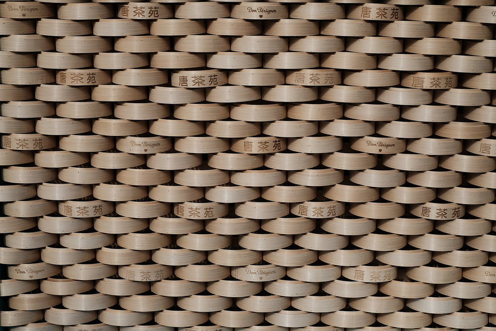 Curate-Yauatcha-Waikiki-Steam-Baskets.jpg