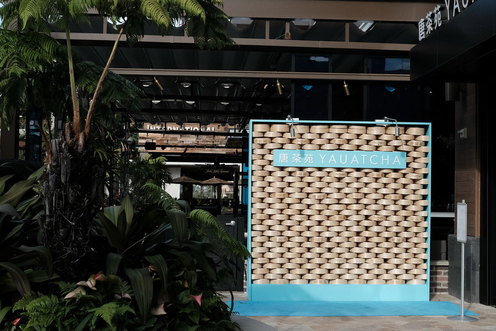 Curate-Yauatcha-Waikiki-Steam-Baskets-Media-Wall.jpg