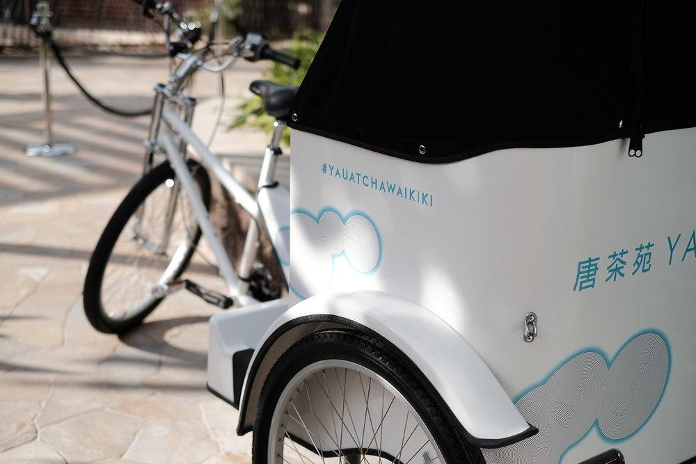 Curate-Yauatcha-Waikiki-Rickshaw-Hashtag.jpg