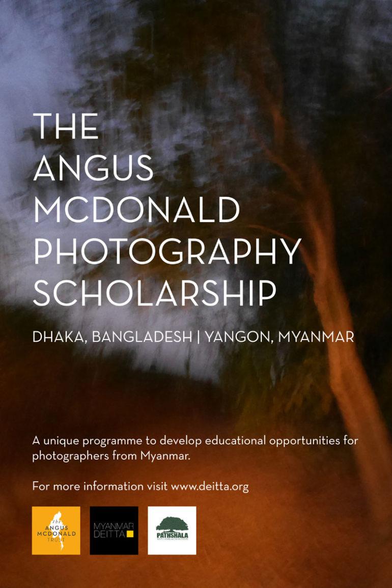AMT Scholarship.jpg