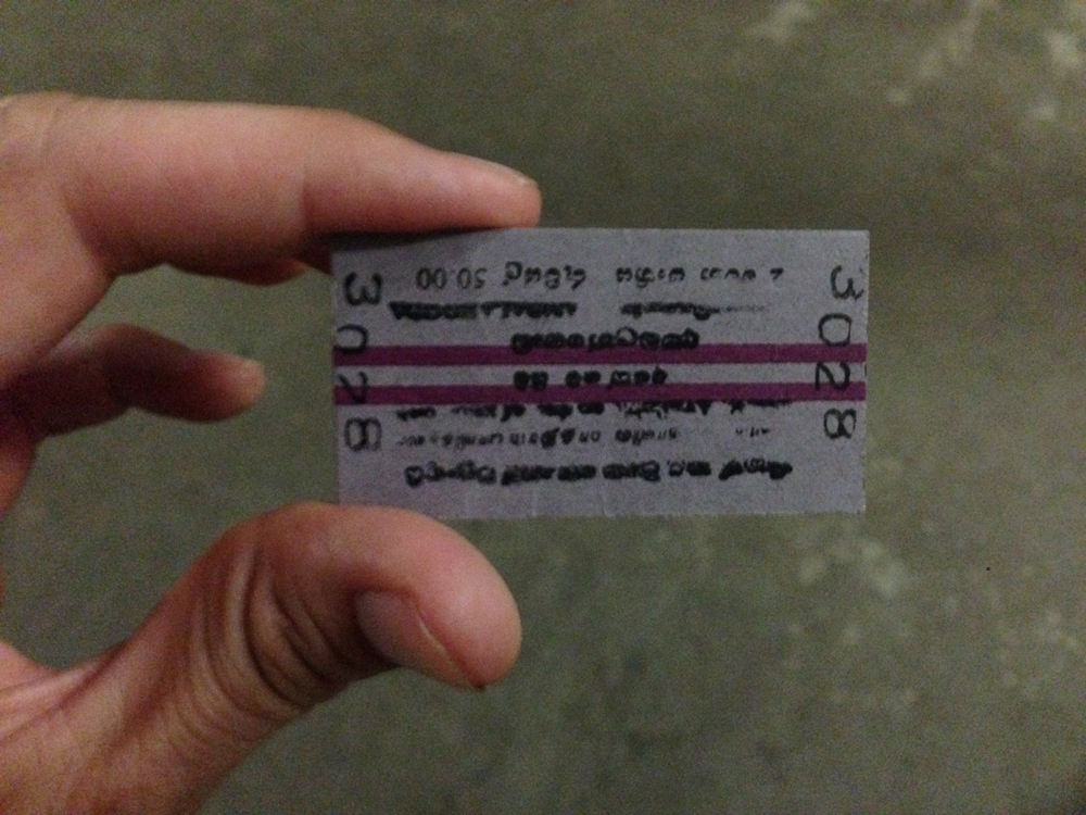 Letterpress-ish train ticket