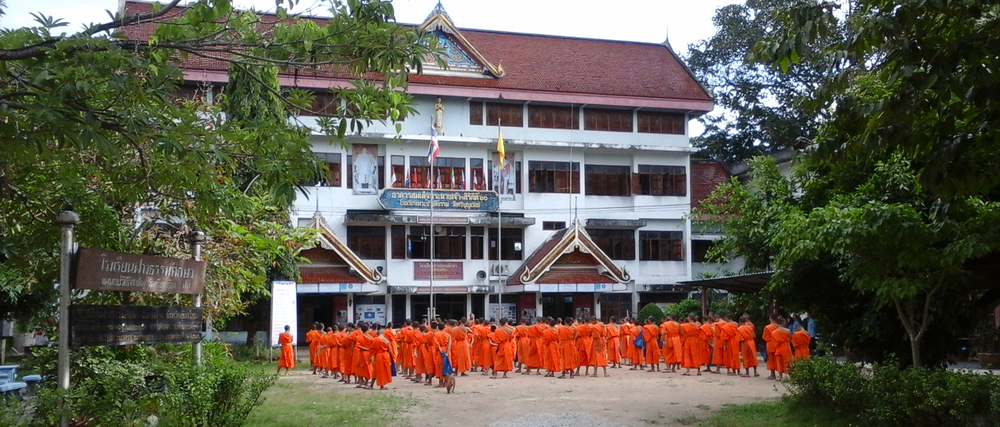 School for Monks