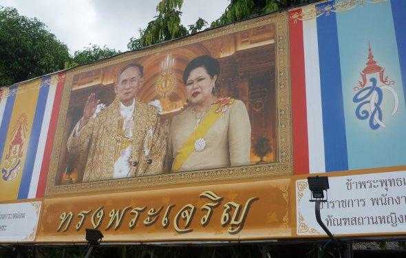 image source: thaizer.com