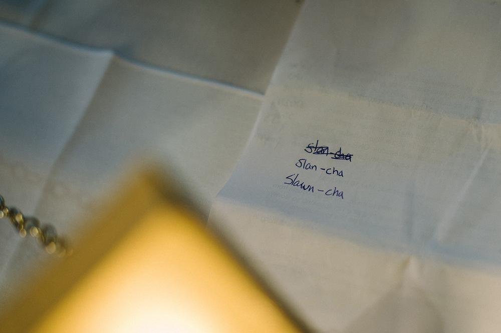 Lough Erne Resort Wedding Photography Northern Ireland 126.JPG