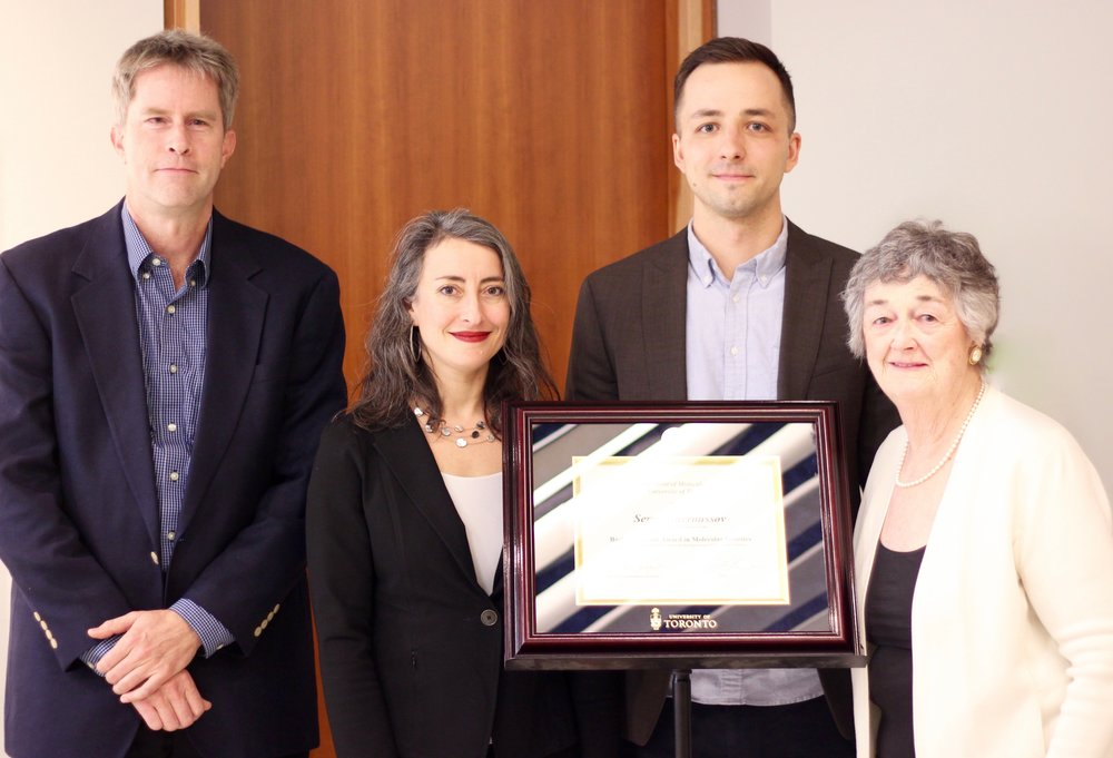 Professors Ben Blencowe and Leah Cowen with Serge Gueroussov and Mrs. Barbara Vivash (from left to right).