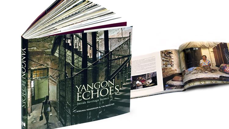 yangoon_print.jpg