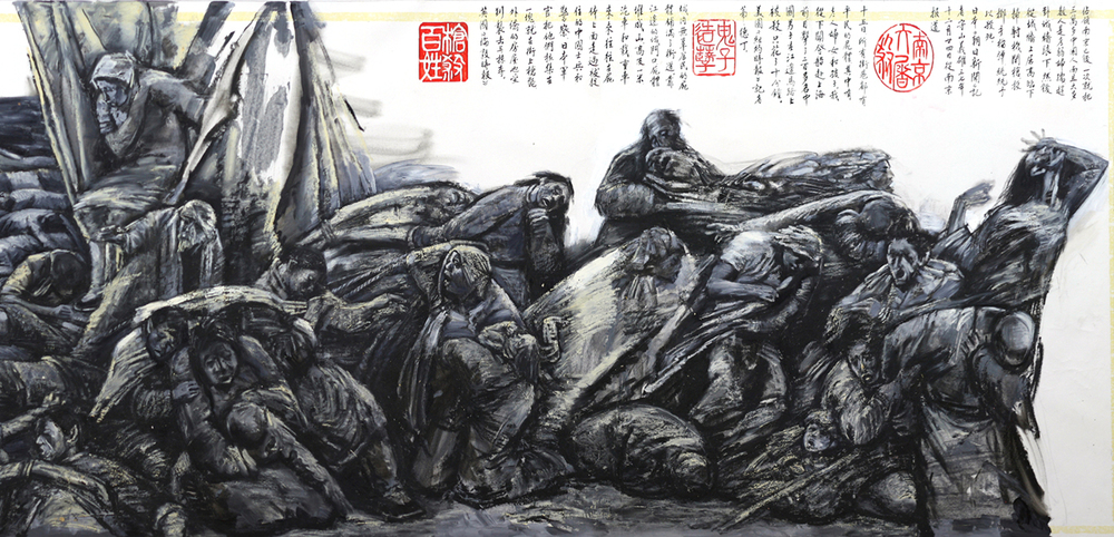 Rape of Nanking - Detail 1
