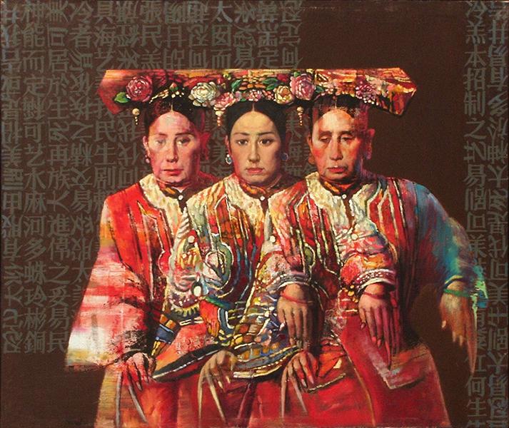 Empress Cixi No. 7