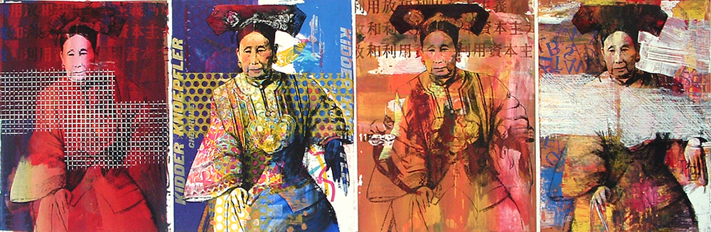 Empress Cixi No. 11