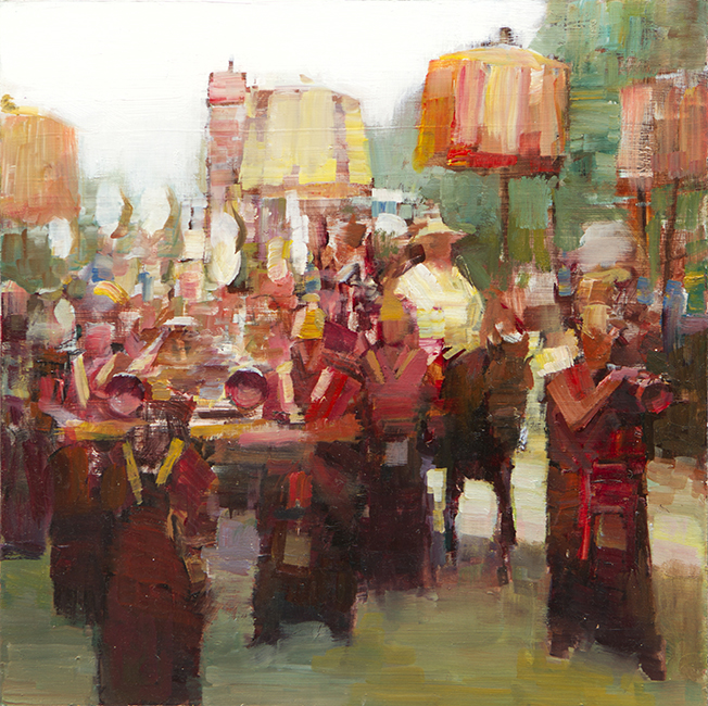 Study of Young Bainqên Lama