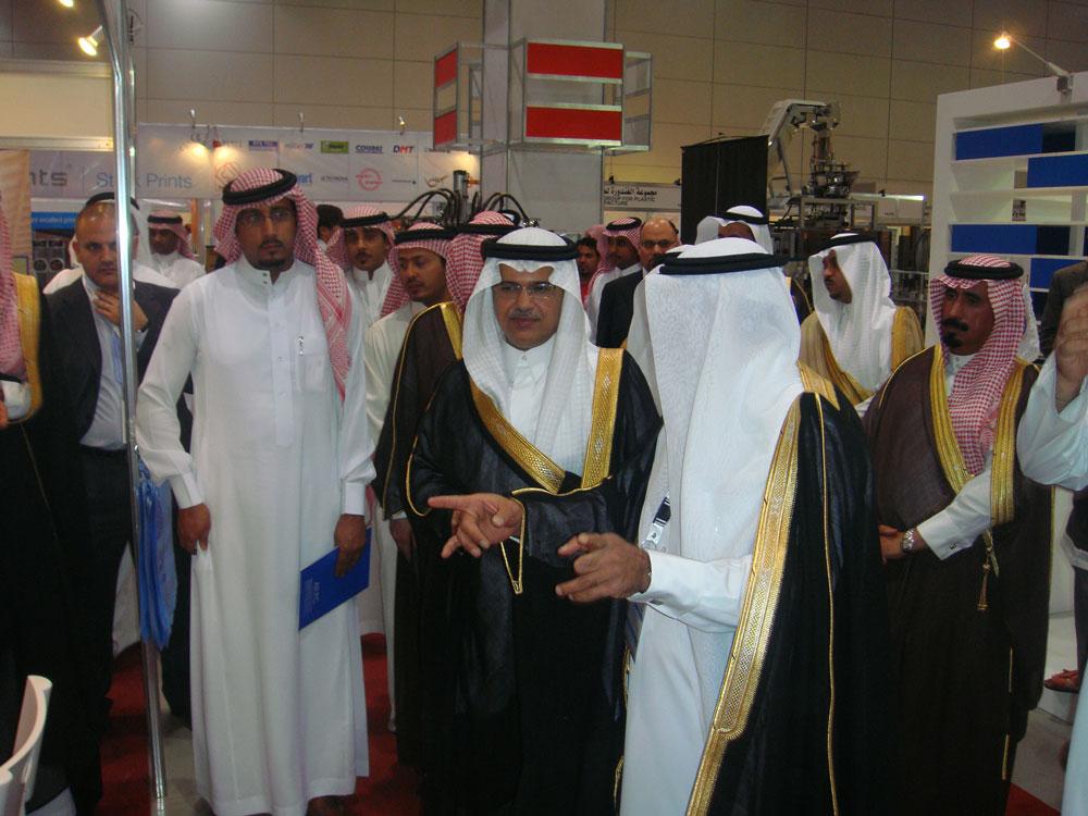 SaudiPPPP09-007.jpg