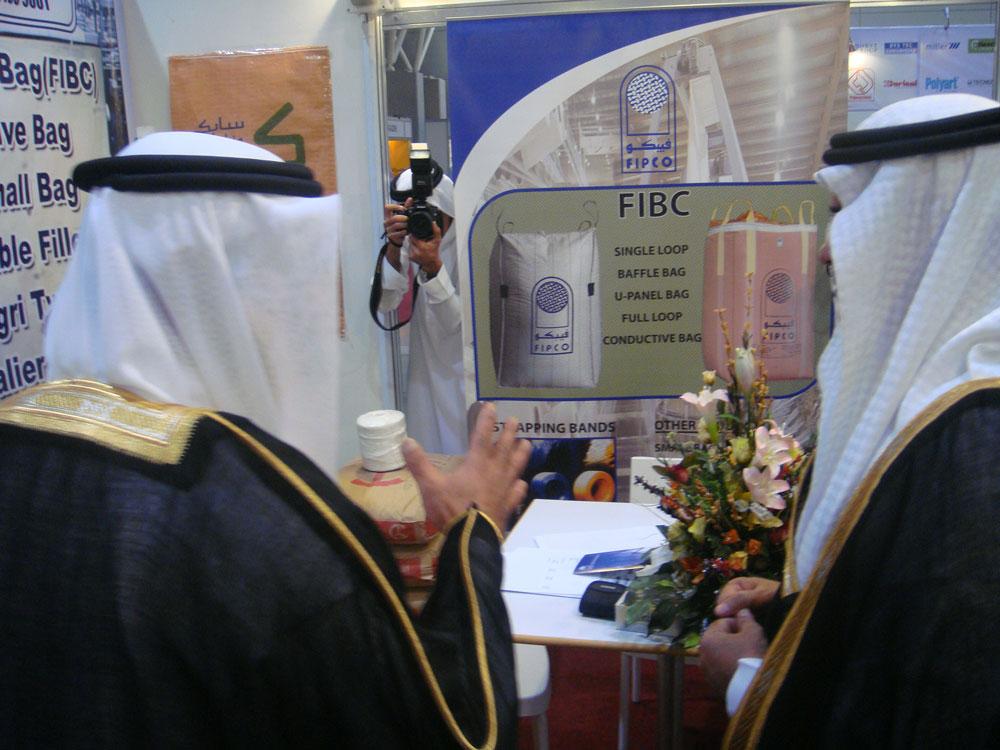 SaudiPPPP09-006.jpg