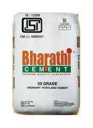 bharathi-cement-53-grade-250x250.jpg