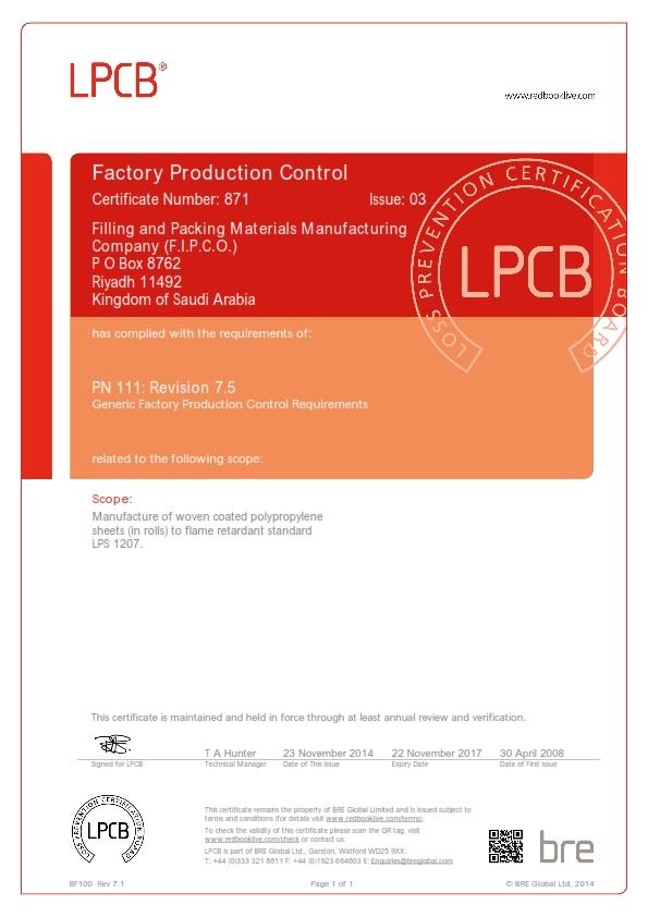 LPCB certificate_001.jpg