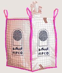 c type bag, conductive bag