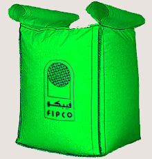 tunnel-loop-bag-250x250A.jpg