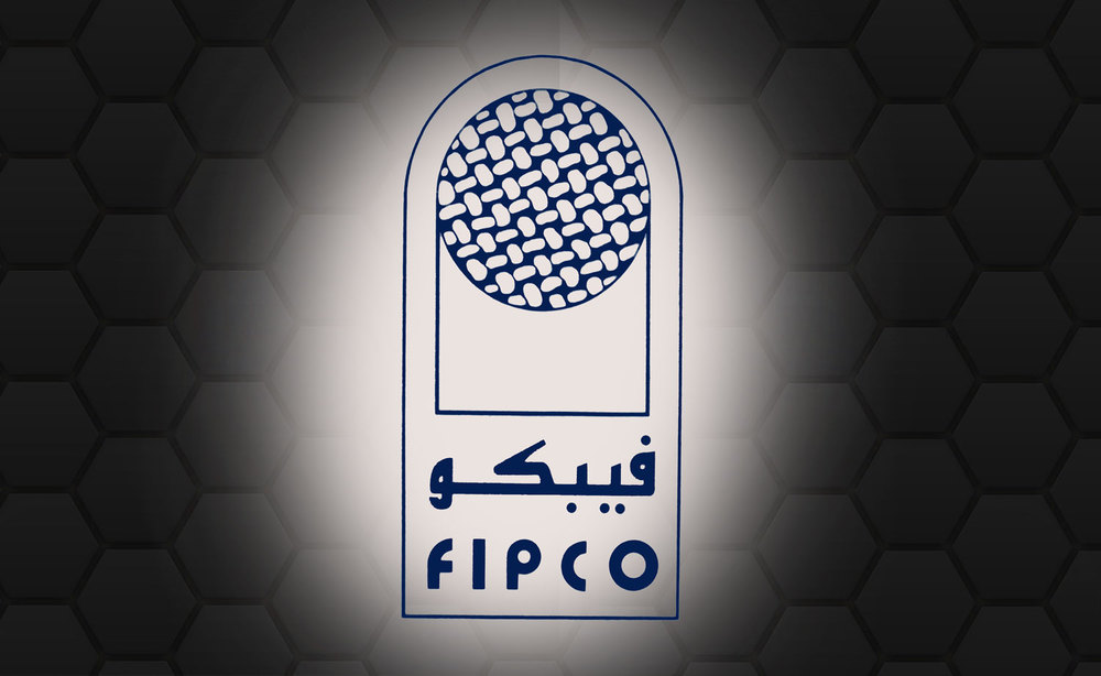 FIPCO LOGO|PP WOVEN PRODUCTS LEADER|OUR VISION