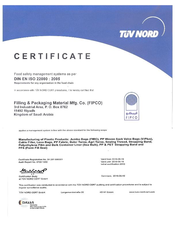 certificate 22000-2005(2016-2019_001.jpg