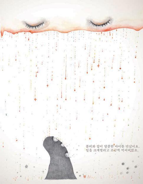 Jiyoon Chung4.jpg