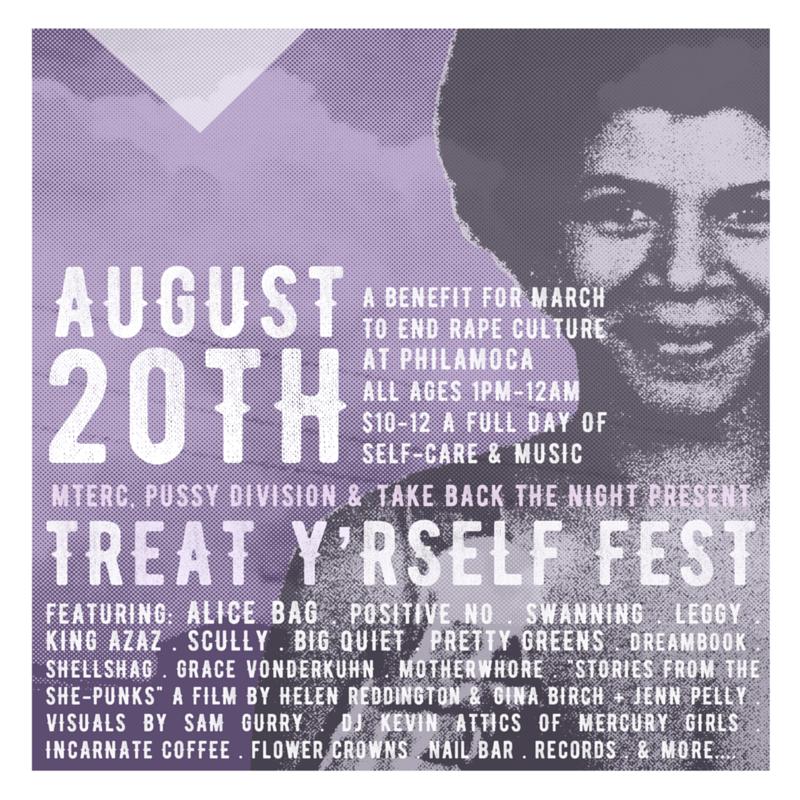 Treat Y'rself Fest 2016 PhilaMOCA: August 2016 Philadelphia PA (USA)
