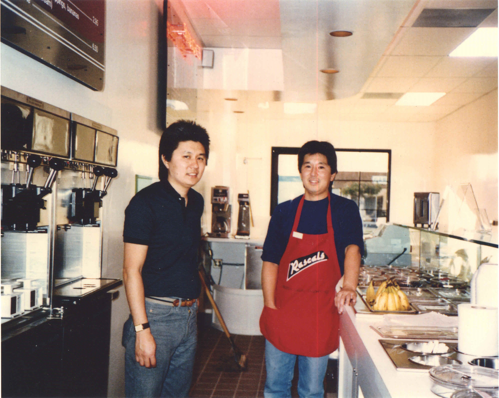 The original Gardena Rascals in Tozai Plaza, 1987