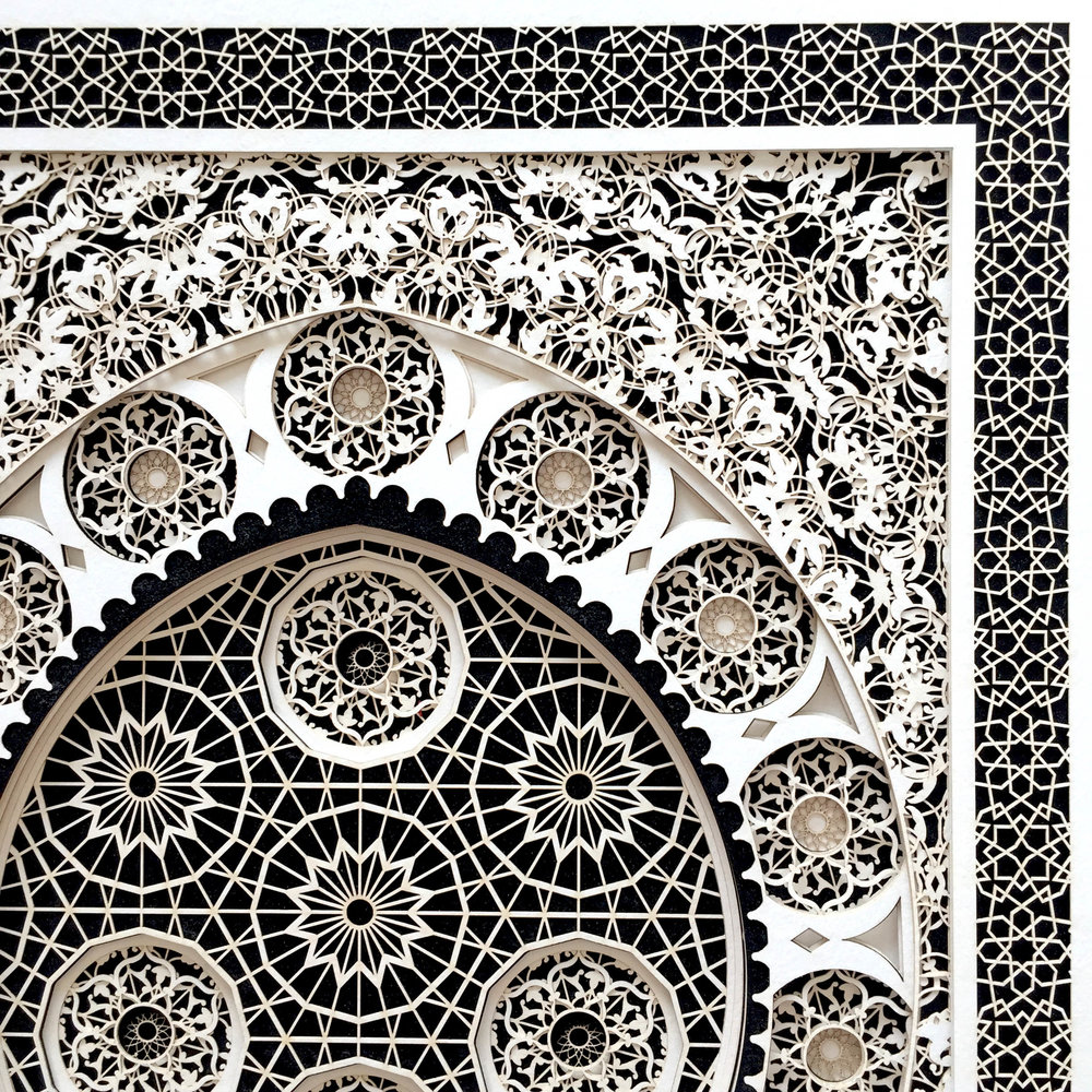 Detail from Entrance in Arabesque