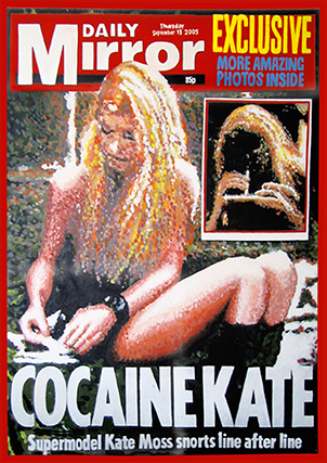 COCAINE-KATE.jpg