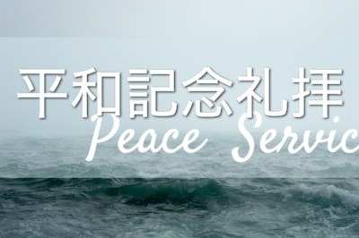 peaceservice.jpg