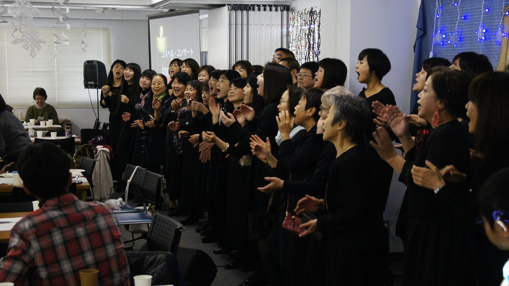 2018 Christmas Party- Gospel Choir