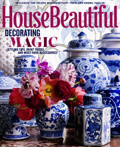Our Colorful, Patterned Hardwood Floor tiles featured in House Beautiful Magazine June 2015