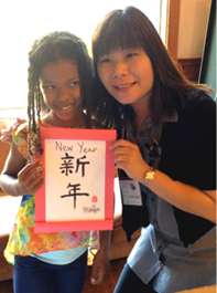 1stSession-Fun Mandarin Chinese - June-7.png