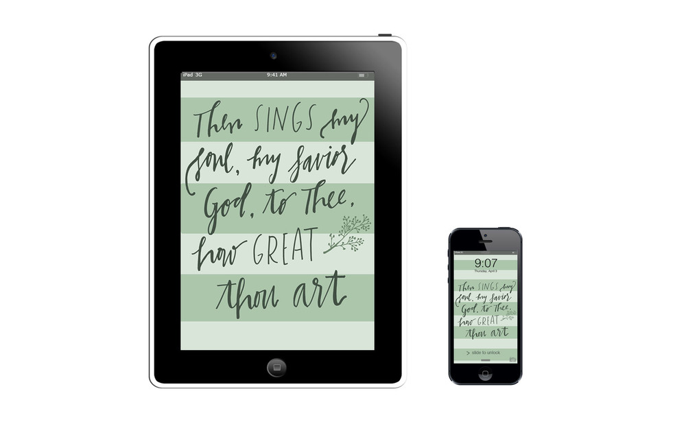 How Great Thou Art :: click here to download tablet wallpaper :: :: click here to download phone wallpaper ::