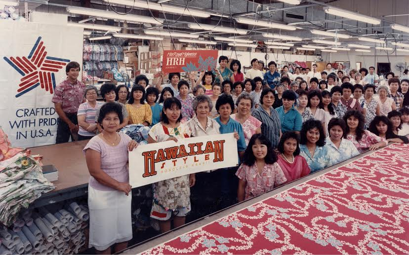 Our Factory in the 1980's in Kalihi HRH Days