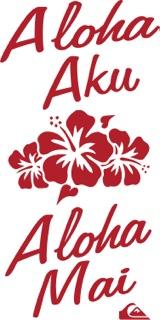 Aloha Aku Aloha Mai