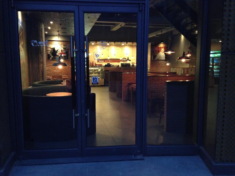 Harbin cafe3.JPG