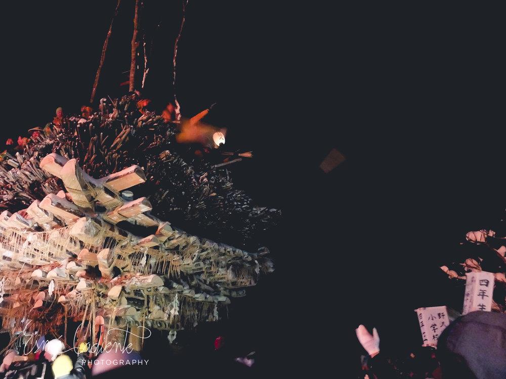 Dosojin fire festival